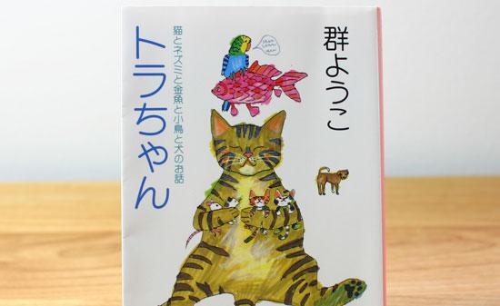 torimizuki_books1