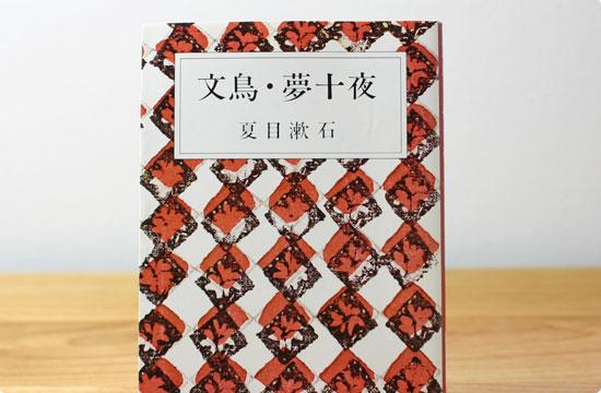 torimizuki_books2