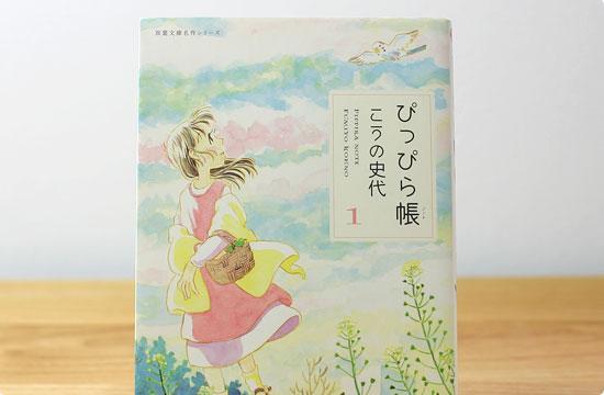 torimizuki_books3