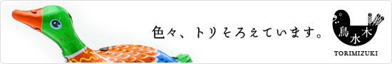 banner13