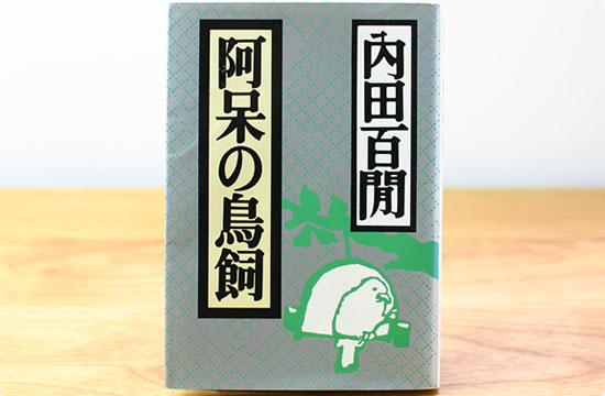 torimizuki_books4