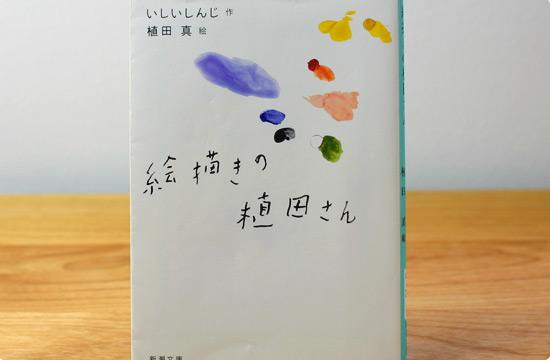 torimizuki_books5ueda