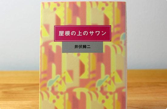 torimizuki_books7sawan